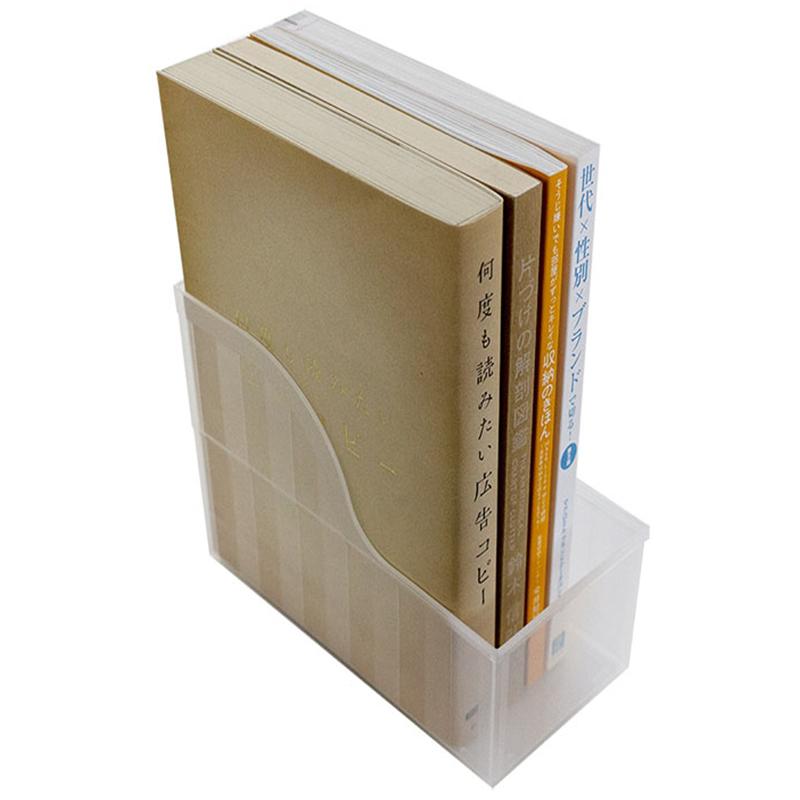 SANADA日本A5文件收纳盒