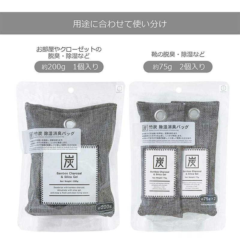 KOKUBO日本竹炭除濕除臭袋75g