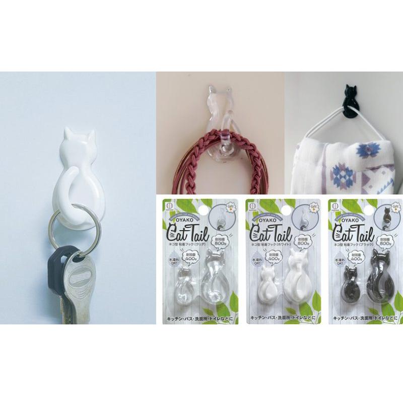 KOKUBO日本猫尾猫式粘塑料挂钩