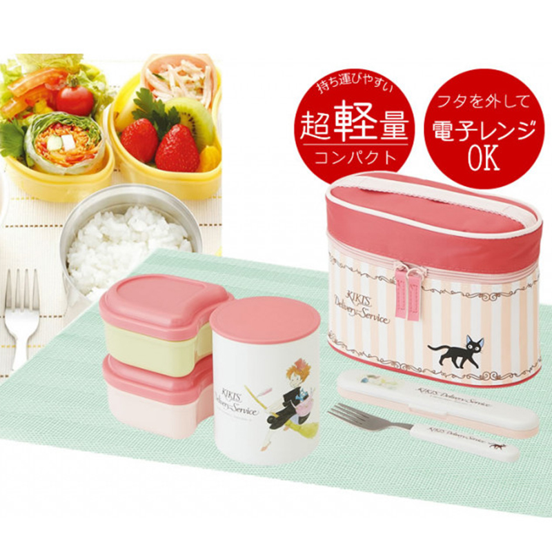 SKATER日本时尚4件套带保温罐的便当盒560ml