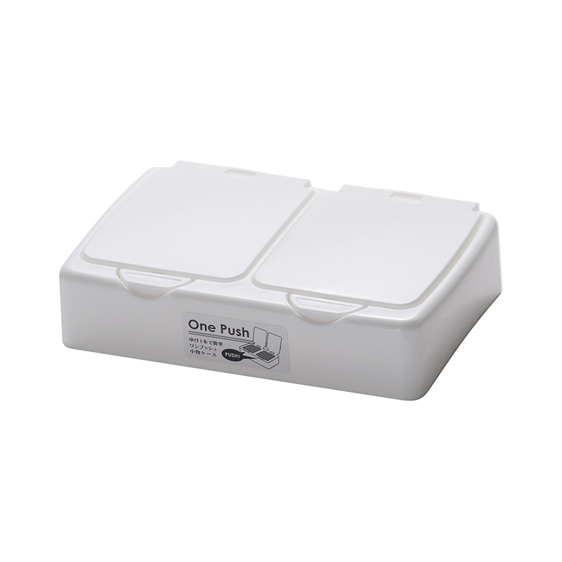 YAMADA日本收纳盒塑料收纳盒