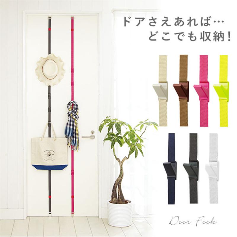 LIKE IT日本时尚挂带型收纳钩(便利挂门型)