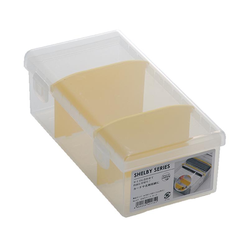 YAMADA日本整理盒塑料收纳盒(产品价格有所下调 0228)