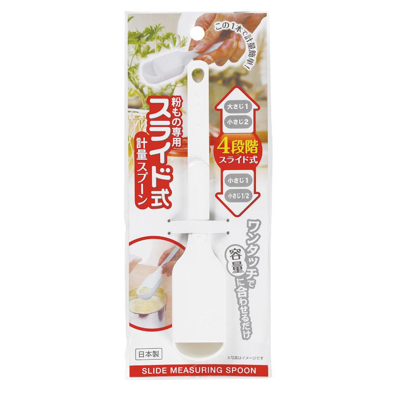 ❖【控價】KOKUBO日本計量勺子 多功能量勺