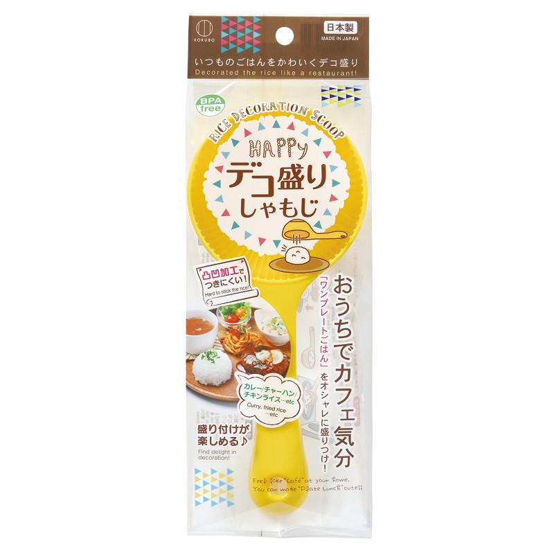 KOKUBO日本装饰饭团勺
