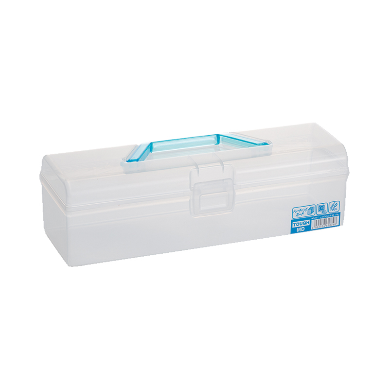 YAMADA日本带手柄MD收纳盒塑料提箱
