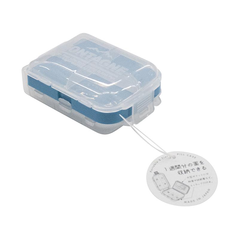 YAMADA日本3段药盒塑料药盒