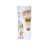 KOKUBO日本特制黄油计量刀勺