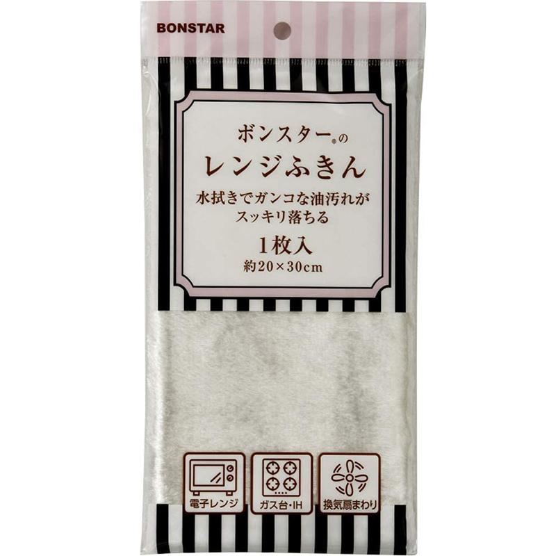 bonsta日本微波爐魔術清潔布