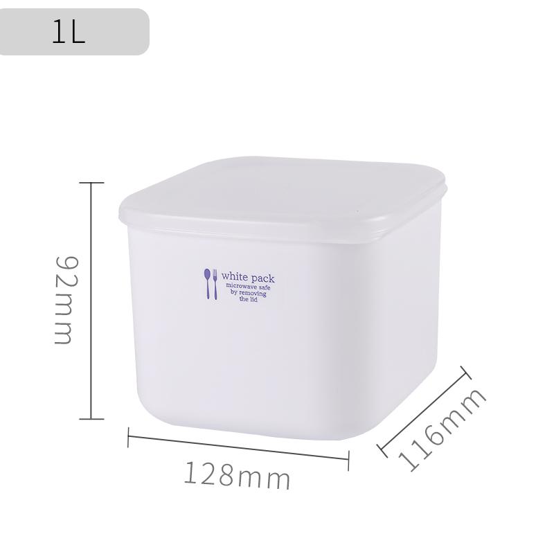 NAKAYA日本纯白色保鲜盒1000(L)塑料保鲜盒