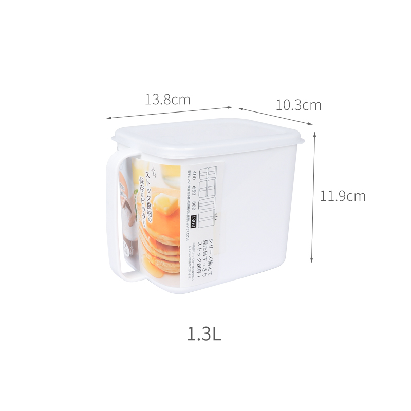 NAKAYA日本手柄保鲜盒1.3l