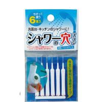 SEIWAPRO日本淋浴孔刷6件(2011)