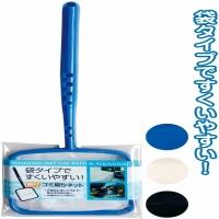 SEIWAPRO日本浴缸污渍网漏斗(蓝,白,黑混色)(2011)