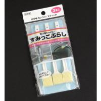 SEIWAPRO日本缝隙mini毛刷3个装(2011)