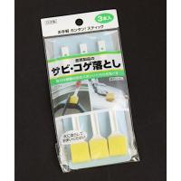 SEIWAPRO日本Mini去霉棒类型3件(2011)