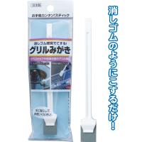 SEIWAPRO日本油渍烧烤重油污抛光棒(2011)