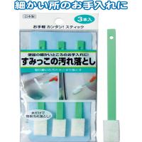 SEIWAPRO日本马桶缝隙除污棒3件(2011)