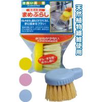 SEIWAPRO日本天然植物纤维迷你小刷 (粉黄蓝混色)(2011)