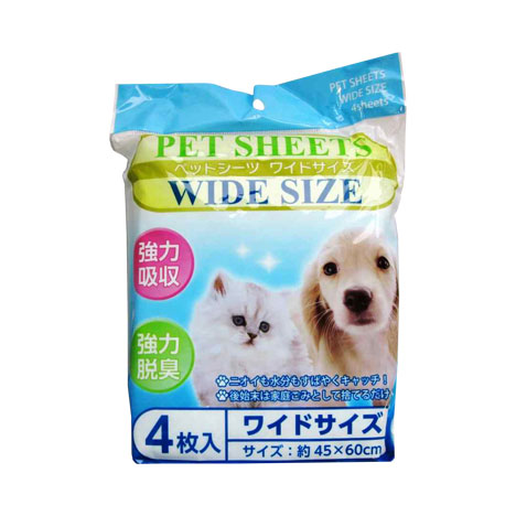 KOMODA日本寵物鋪單4P(2011)