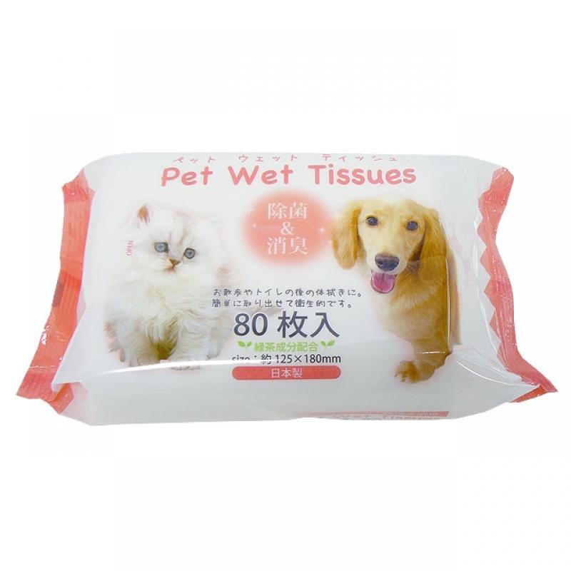 KOMODA日本寵物濕紙巾20P(2011)