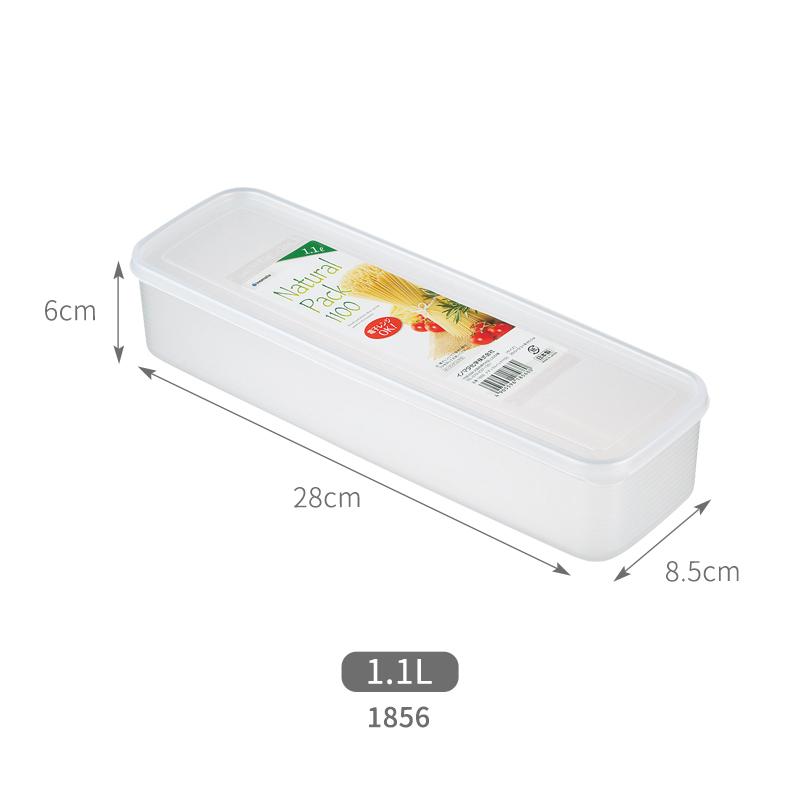 INOMATA日本 面条盒保鲜盒 1.1L塑料保鲜盒