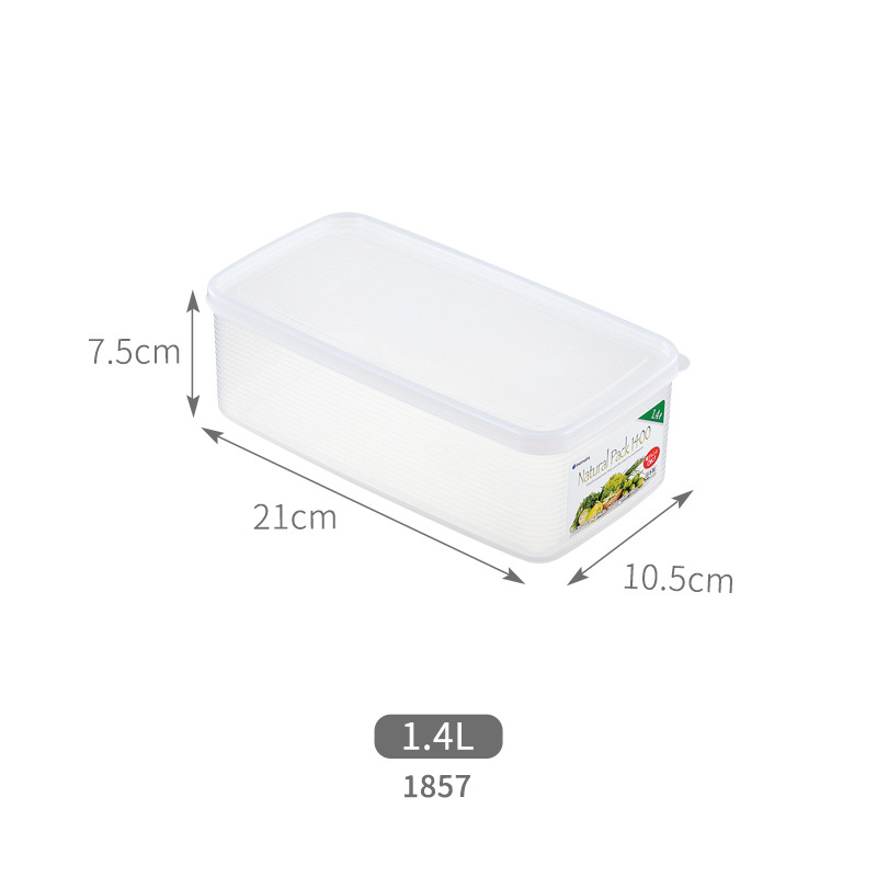 INOMATA日本冰箱保鲜盒 食物密封盒  坚果防潮盒 水果存放盒 1400ml