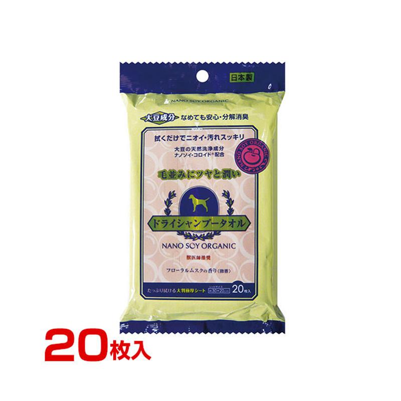 LIFE-DO日本寵物納米大豆幹洗發巾20張(2011)