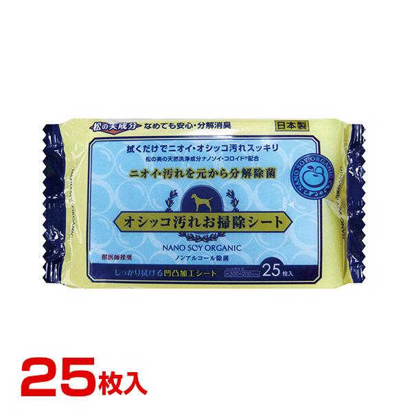 LIFE-DO日本寵物納米大豆oshikko汙垢清潔床單25張(2011)