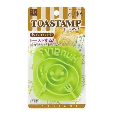 ★★【控价】KOKUBO日本笑脸饼干制作模型 饼干模具盒 面包模具盒