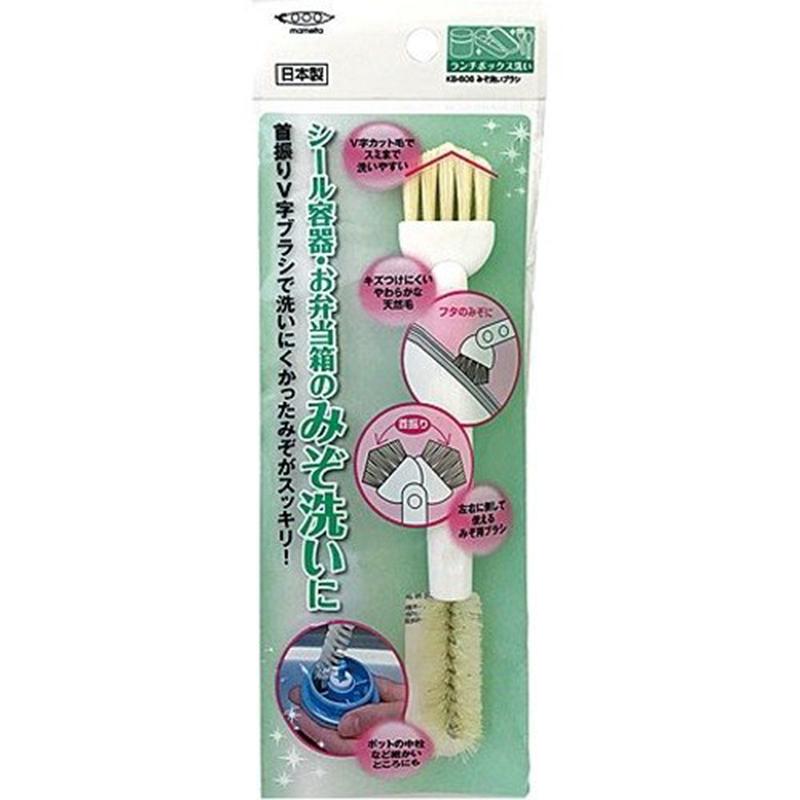 MAMEITA日本雙頭保溫盒蓋密封蓋專用清潔刷