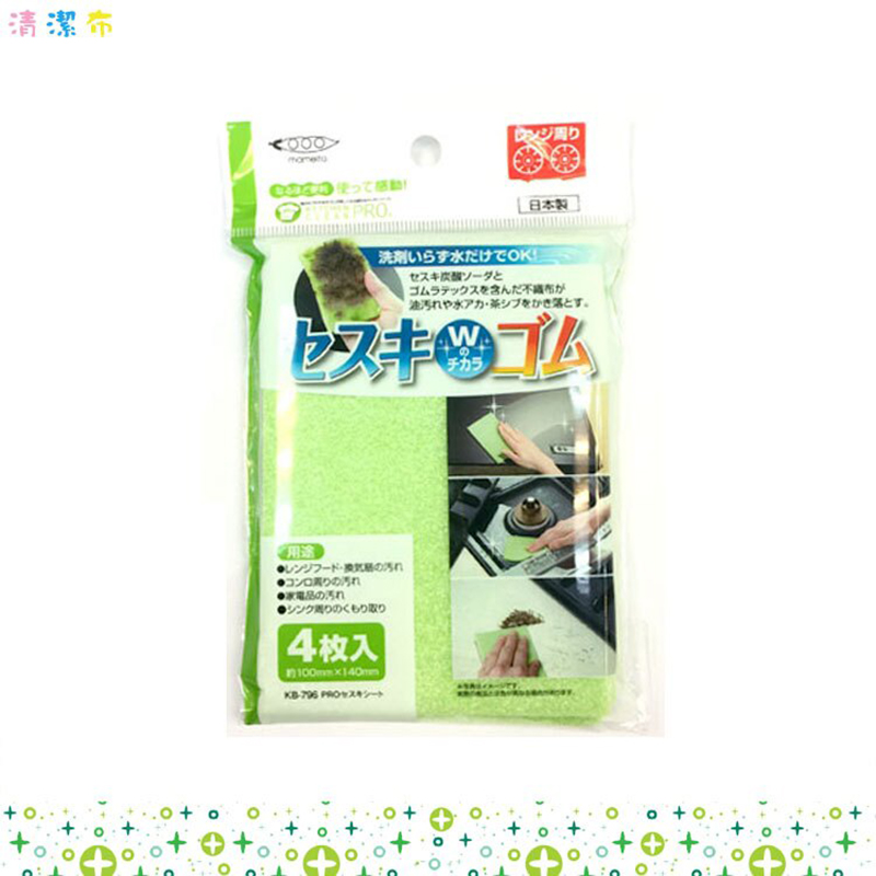 MAMEITA日本倍半碳酸鈉添加清潔布 專用布  廚房浴室清潔布 1包4入