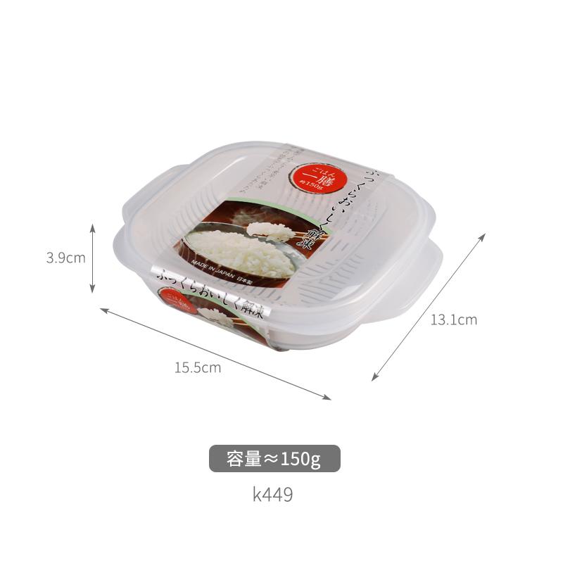 NAKAYA日本微波爐米飯保鮮盒340ml微波爐加熱碗