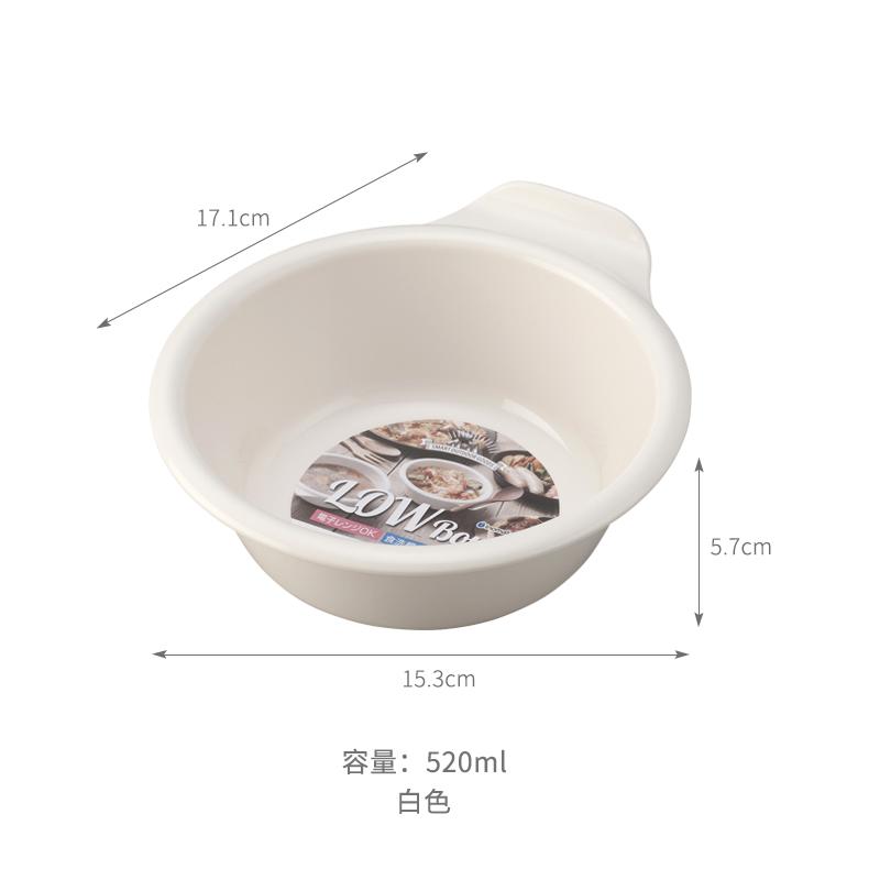 INOMATA日本Low Bowl野餐汤碗塑料碗