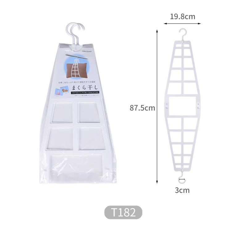 sanada日本晒枕架晾晒架(原T-131代替款)塑料晾晒架(产品价格有所下调 0228)