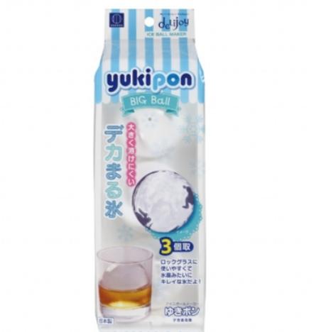 【控价】KOKUBO日本大圆球冰格 球形冰格 冰格模具 制冰模具 制冰器 (只接现货) 3格