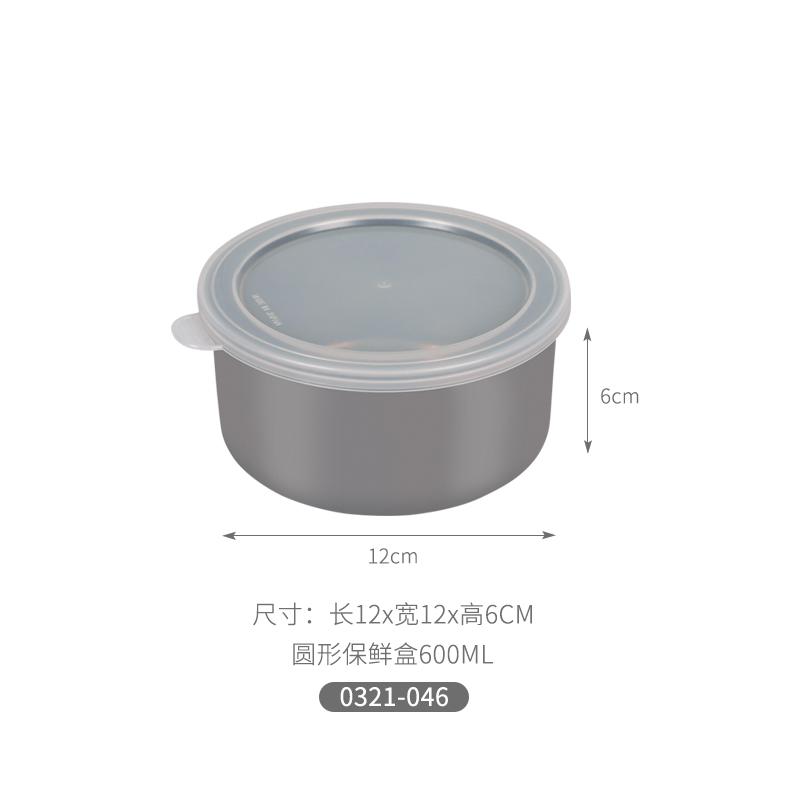 ECHO日本不鏽鋼帶蓋圓形保鮮盒 12cm深型不鏽鋼保鮮盒(600ML)