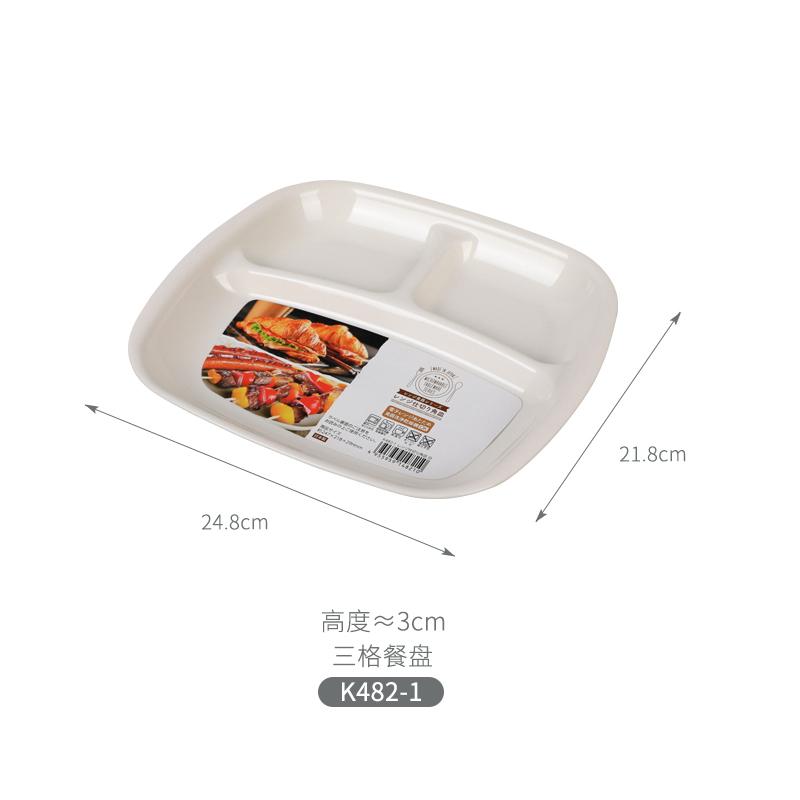 NAKAYA日本微波炉餐盘(白色)塑料分格餐盘