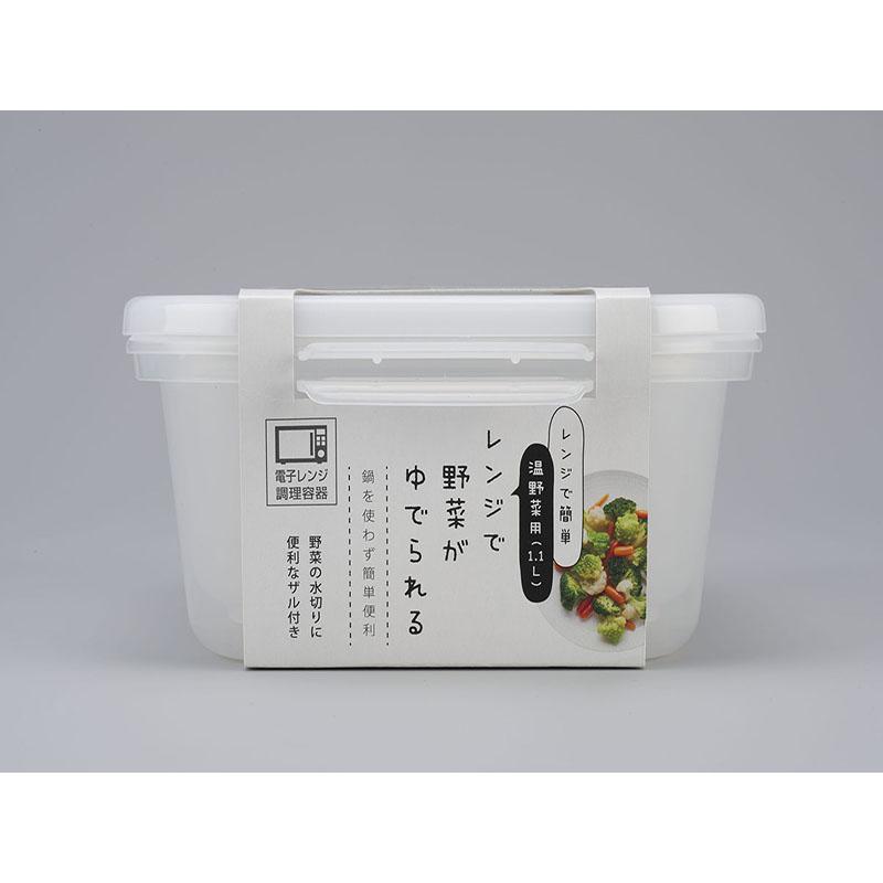 INOMATA日本微波炉蔬菜蒸盒