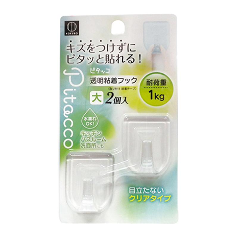 KOKUBO日本原装进口透明小挂钩挂钥匙多用途粘钩厨房浴室水槽挂物免打孔