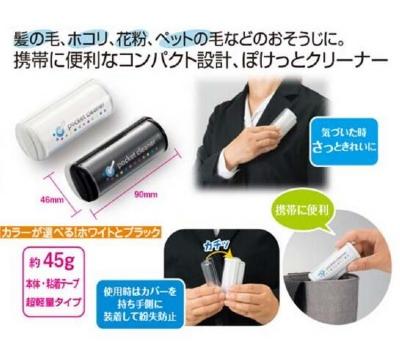 IMOTANI日本进口衣服粘毛器 去毛器 毛发去除器 滚筒便捷式粘毛贴纸