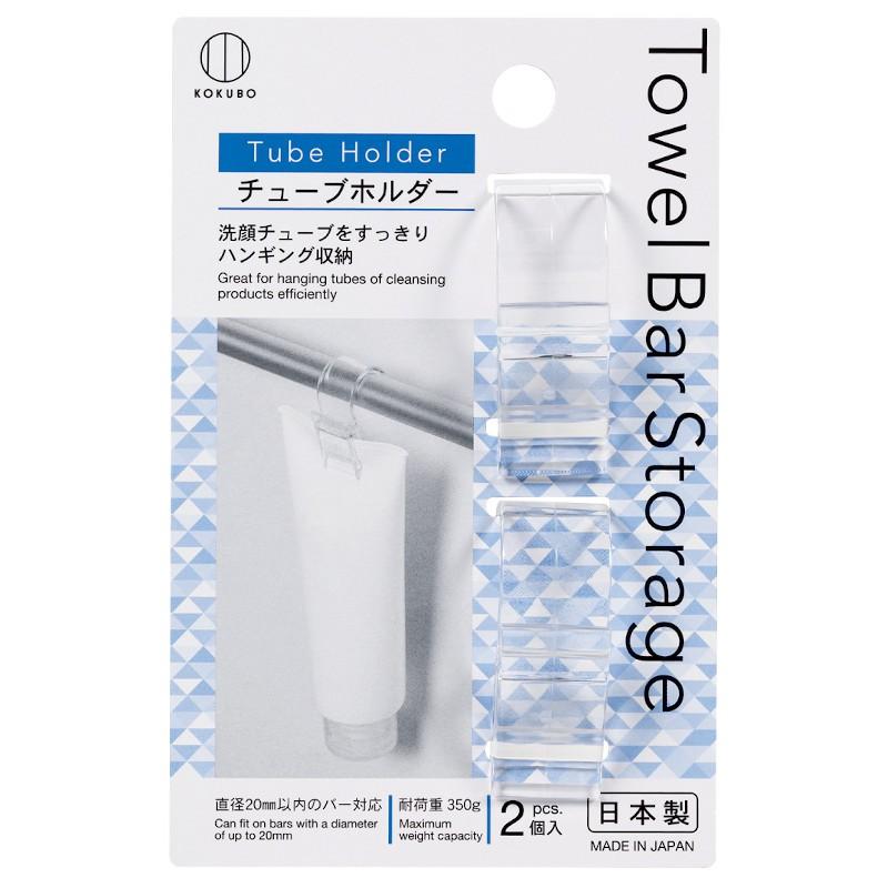 KOKUBO日本透明时尚洗漱间牙膏等管筒类专用挂夹