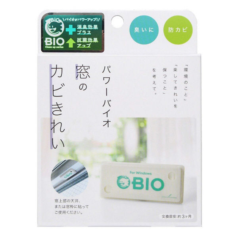 ✪COGIT (BIO)日本進口窗戶除味, 除黴分解劑