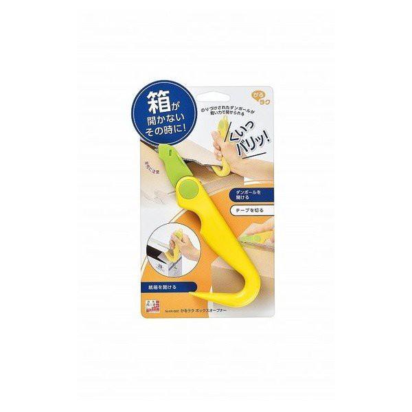 Shimomura下村日本亮黄系列纸箱开箱器