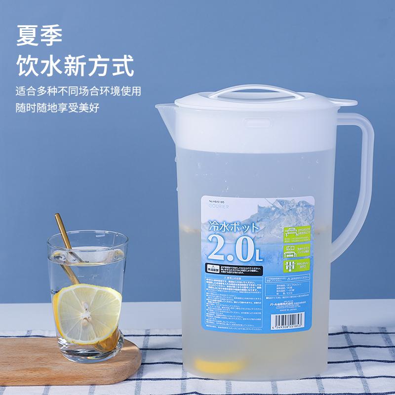 PEARL日本水壺3.0L塑料水壺