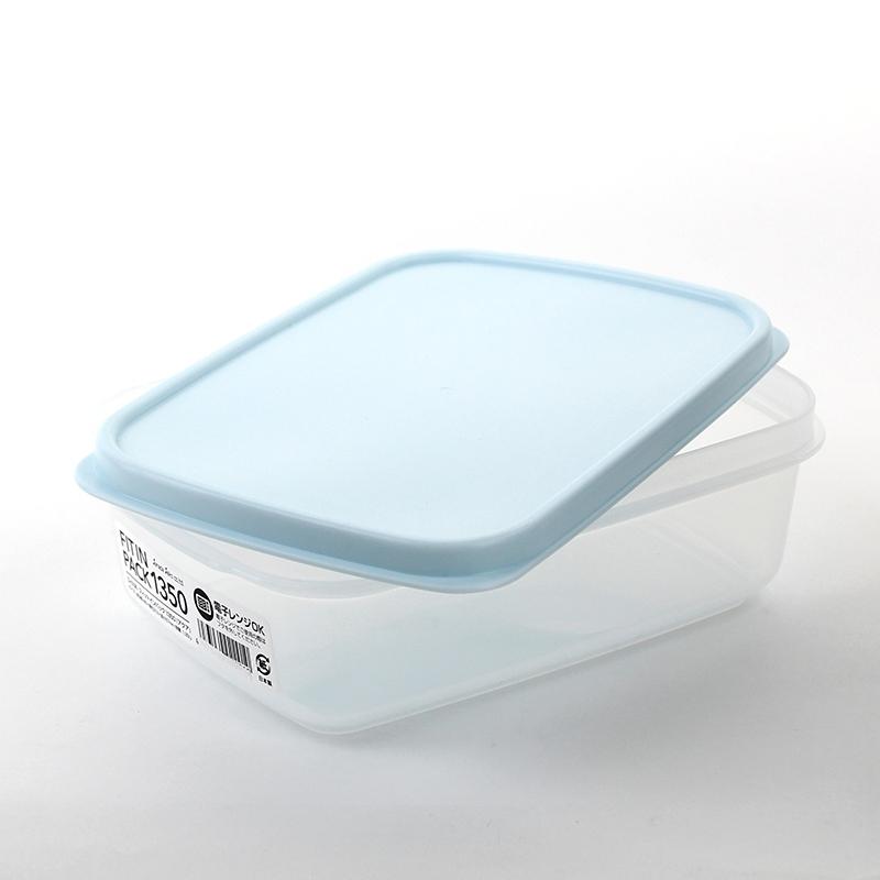 SANADA日本密封保鲜盒 1350ML