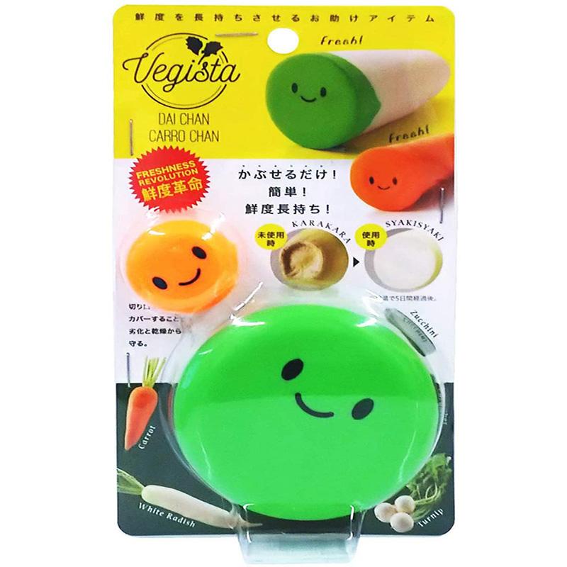 COGIT日本白萝卜,胡萝卜专用保鲜硅橡胶