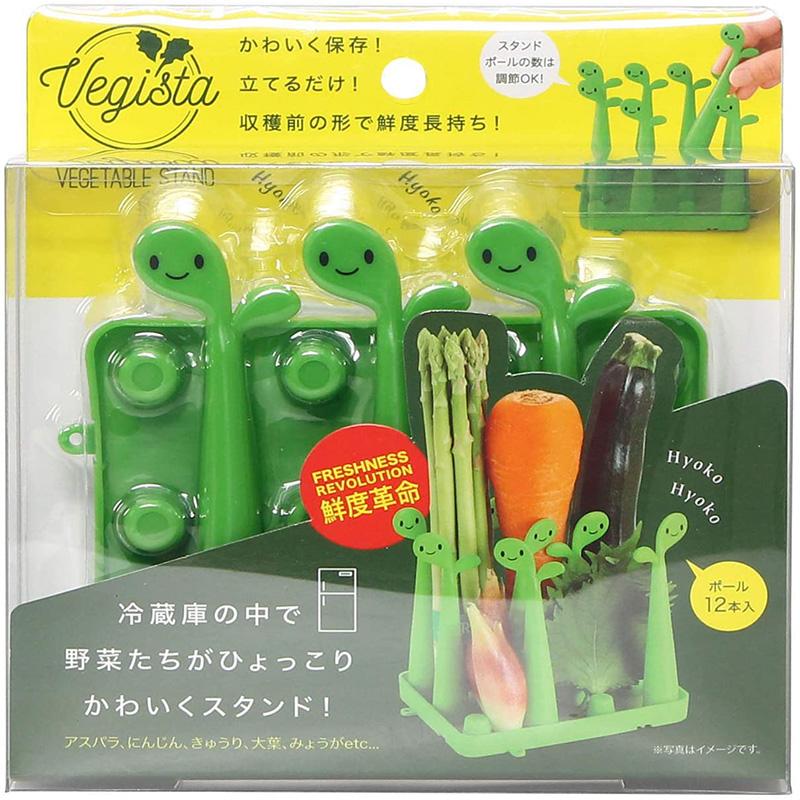 COGIT日本''蔬菜直立收藏架,可以帮助延长蔬菜的新鲜度