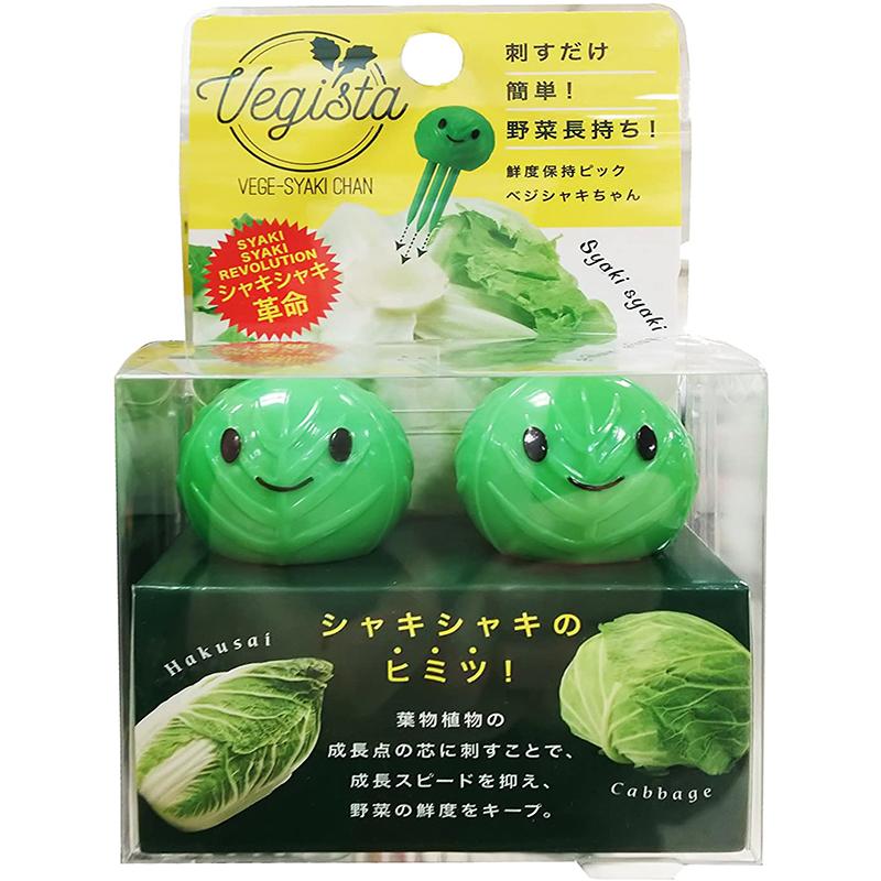 COGIT日本可爱的蔬菜保鲜小叉(适用萨拉菜,卷芯菜菜)