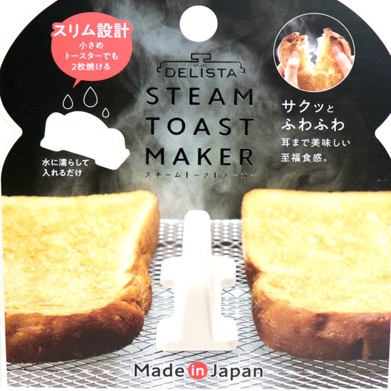 COGIT日本蒸汽烤面包陶(和面包一起烤让面包更熟软)