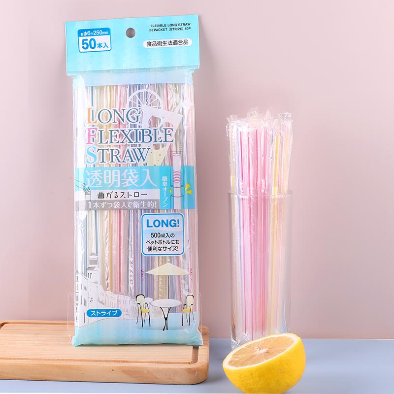 SEIWA-PRO日本袋裝吸管50支吸管(產品價格有所下調 0228)